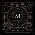 Manifest Recordings image
