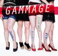 Gammage image
