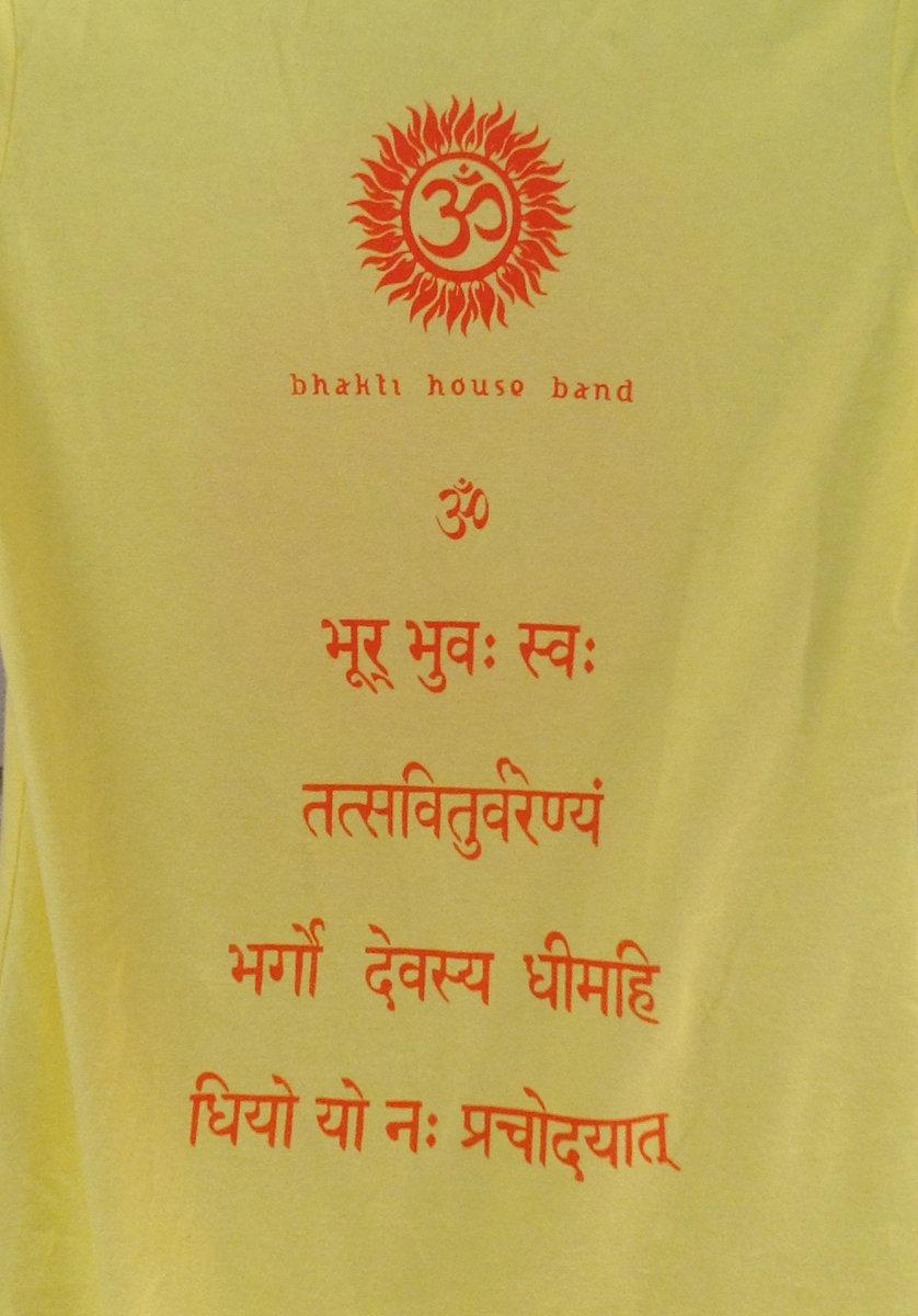 Sounds of the Sun Volume 1: 108 Gayatri Mantra Meditation