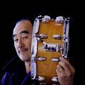 Akira Tana image