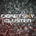 DONETSKY CLUSTER image