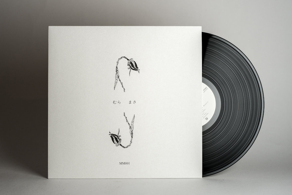 mura masa album free download