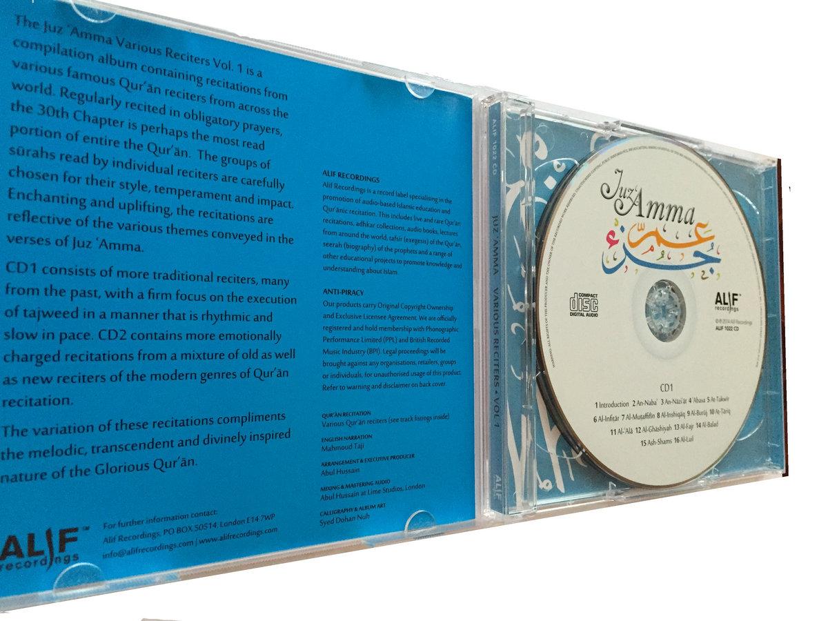 Juz Amma - Mixed Reciters Vol  1 | Alif Recordings