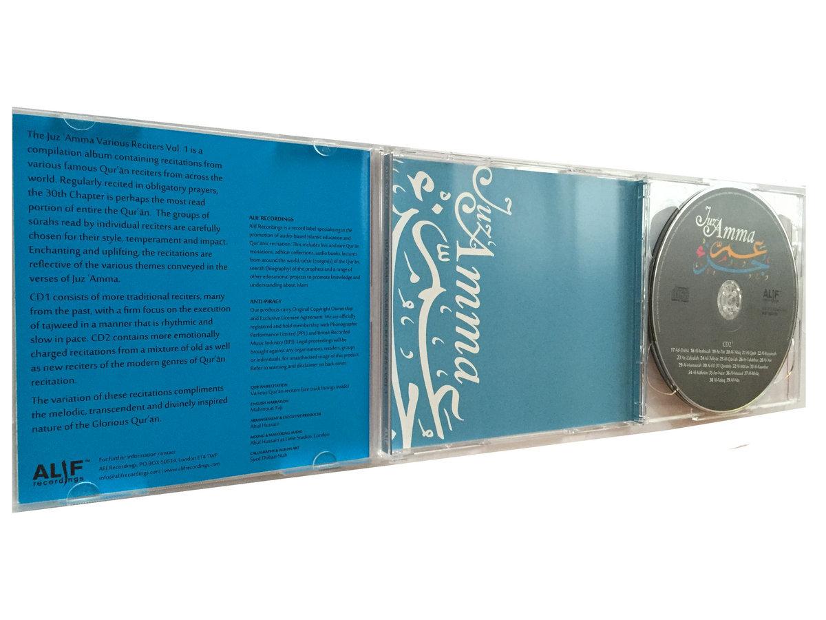 Al-Kafirun | Alif Recordings