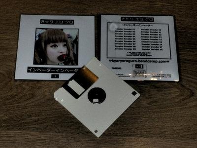 インベーダーインベーダ (x4 floppy disk set) main photo