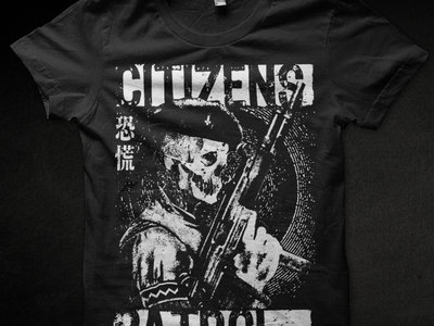 Citizens Patrol - Terror shirt (Black) main photo