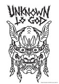 Unknown to god image