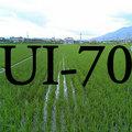 UI-70 image