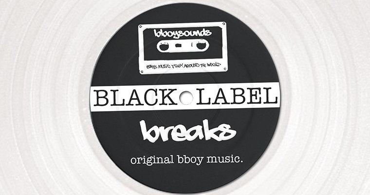 Bboy Battle Beats and Treats (Greatest Hits) | Bboysounds