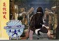 Azimuth Ninja image