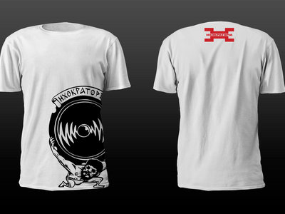 "T-Shirt - λογότυπο ""Ηχοκράτορας"" 2015 main photo"