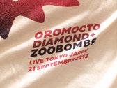 T-shirt OROMO KUMAKUS photo