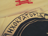 "T-Shirt - λογότυπο ""Ηχοκράτορας"" 2015 photo"