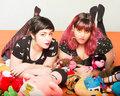 girlband image