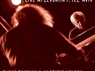 "Slava Ganelin & Vladimir Volkov - ""Live at Levontin 7"". Limited Edition DVD main photo"