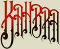 Kahbra image