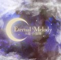 Eternal melody image