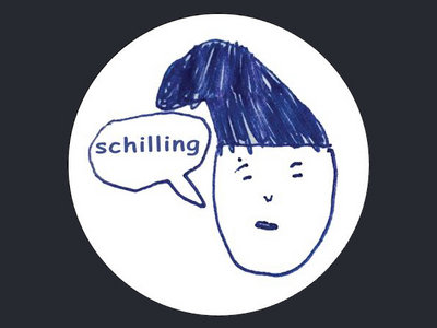 schilling button main photo