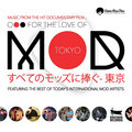 For the Love of Mod Tokyo image