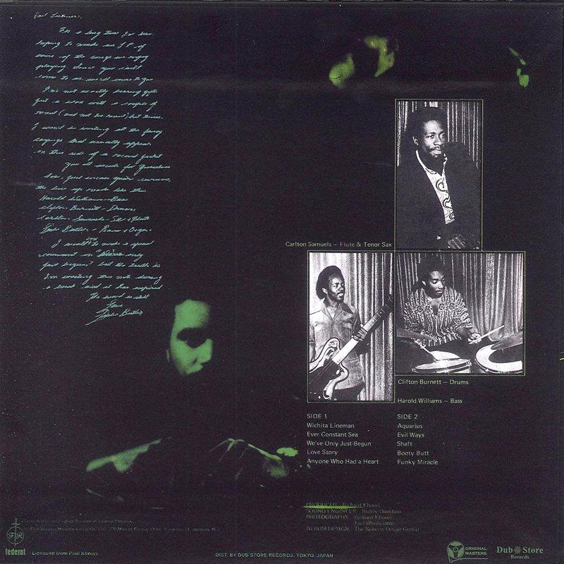 Aquarius | Dub Store Records