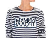 ТЕЛЬНЯШКА — Русский логотип (SHIRT — Russian logo) photo