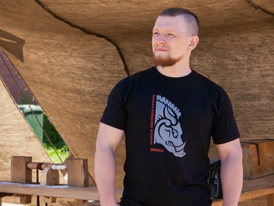 Russian Nordcore Division [T-shirt] main photo