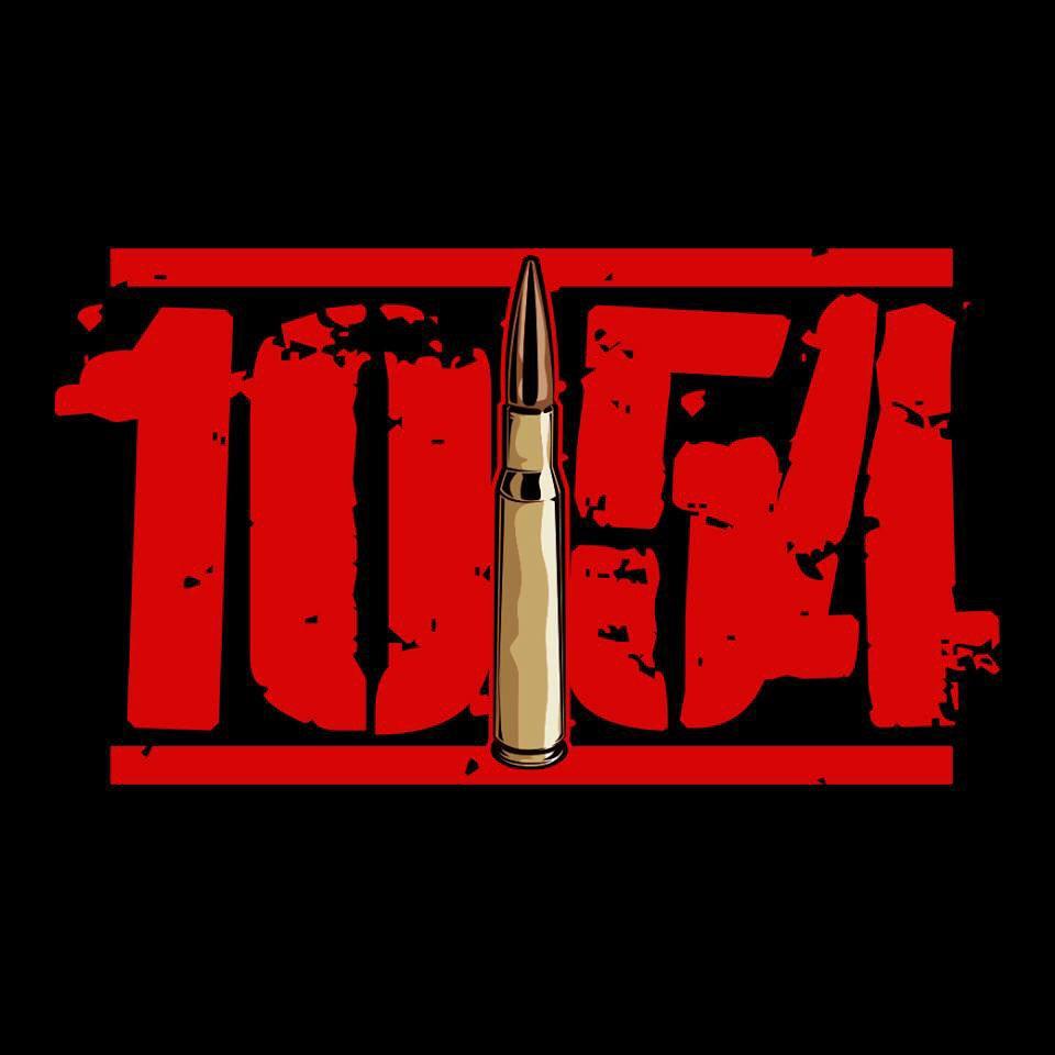 1054 Records image