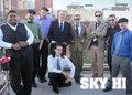 Sky Hi image