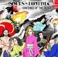 Souls of Diotima image