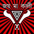 KALI BHAKTI image
