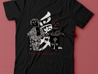 SOLD OUT - T-shirt black, cover art by Peter Kocak main photo