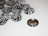 Spilla LFA (LFA Pin) (3 pieces) photo