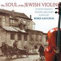 The Soul of Jewish Violin image
