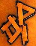 Orange Pendek image