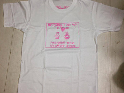Penis Geyser / Sete Star Sept Japan tour 2015 T-shirt main photo
