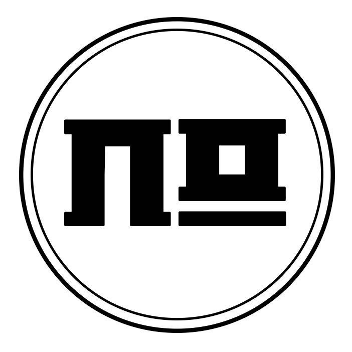nomine sound 010