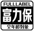 Full Label image