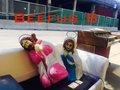 Beefus B image