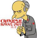 Chinese Burns Unit image