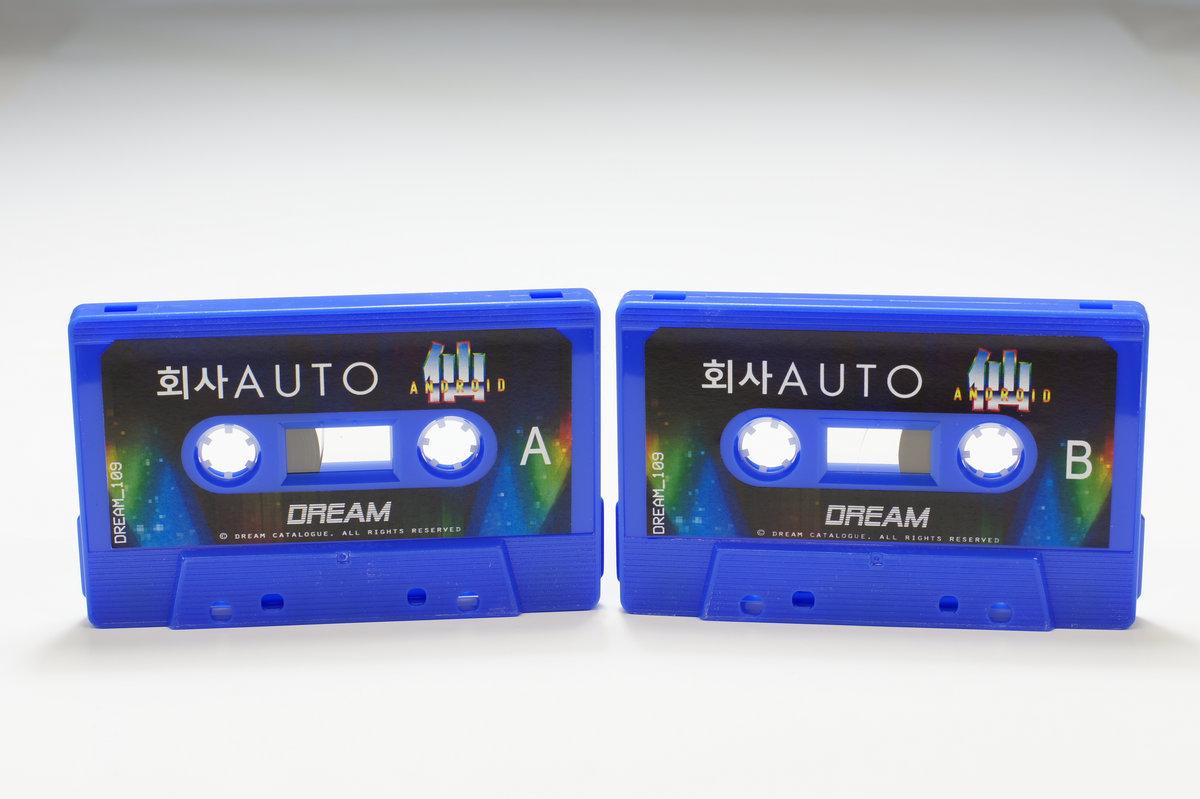 仙Android | Dream Catalogue