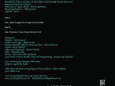 """The Bayara Citizens - Mofo Congoietric - 7"""" Vinyl main photo"""