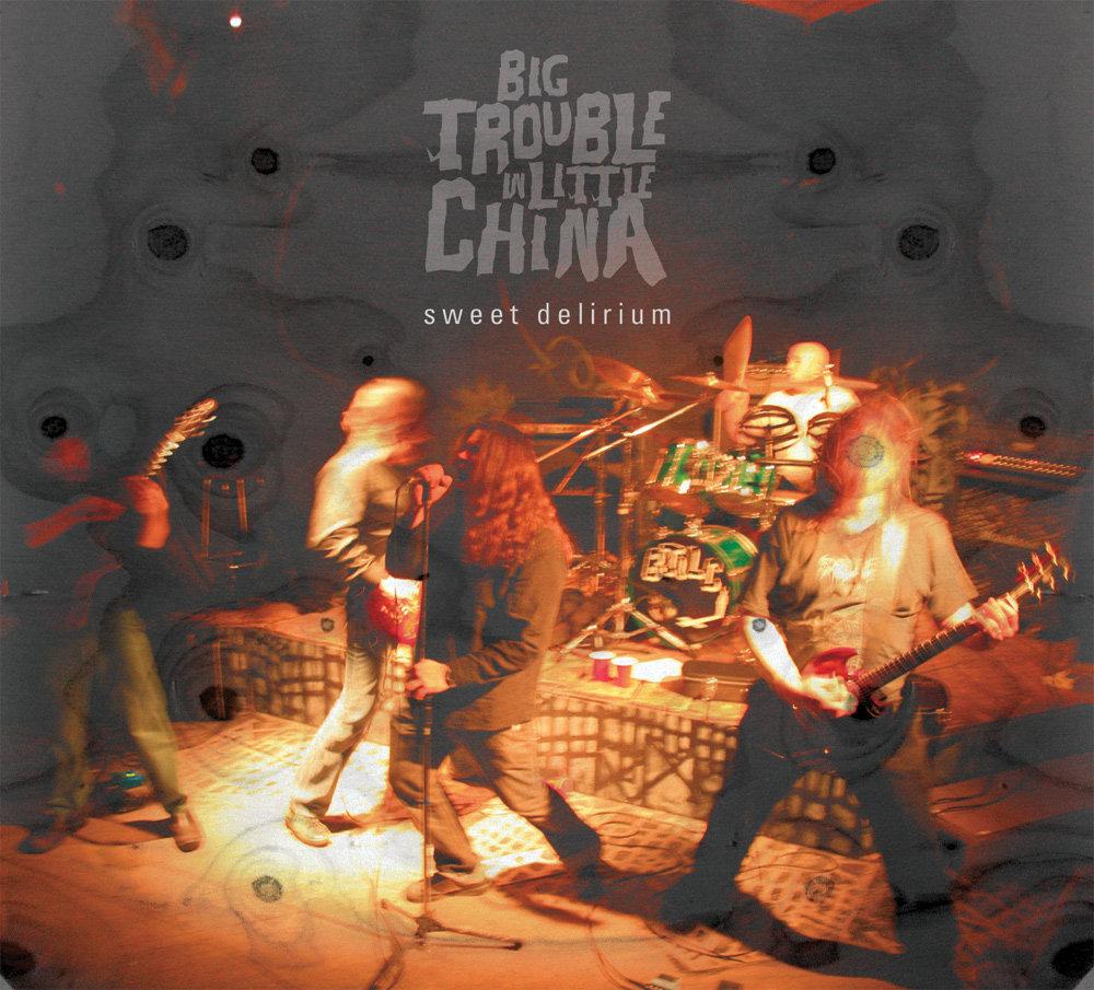 Big Dumb Rock And Roll   Eat Em Up Records