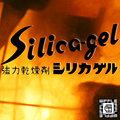 Silica-gel image