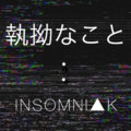INSOMNIAK COLLECTIVE image