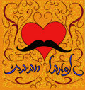 Habibti Ensemble image