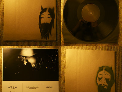 Vinyl and t-shirt bundle. main photo