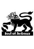 Soul of Anbessa image