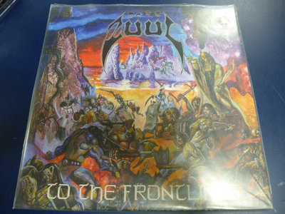 To the Frontlines LP + Download main photo