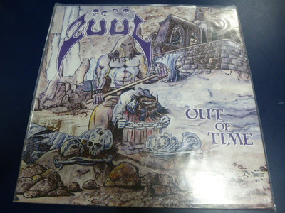 Out of Time LP + Download main photo