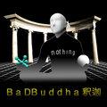 B a DB u d d h a 釈迦 image
